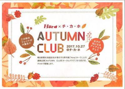 20171018144144_00001.jpg